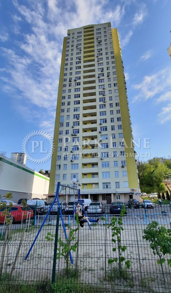 Квартира ул. Саперно-Слободская, 24, Киев, M-38965 - Фото 11