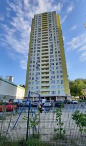 Квартира Z-539000, Саперно-Слободская, 24, Киев - Фото 2