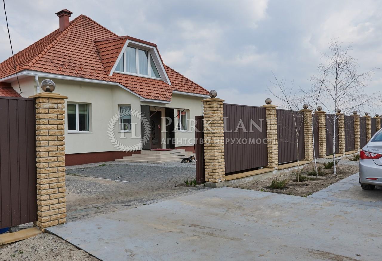 Дом R-37769, Лесная, Мощун (Киево-Святошинский) - Фото 2