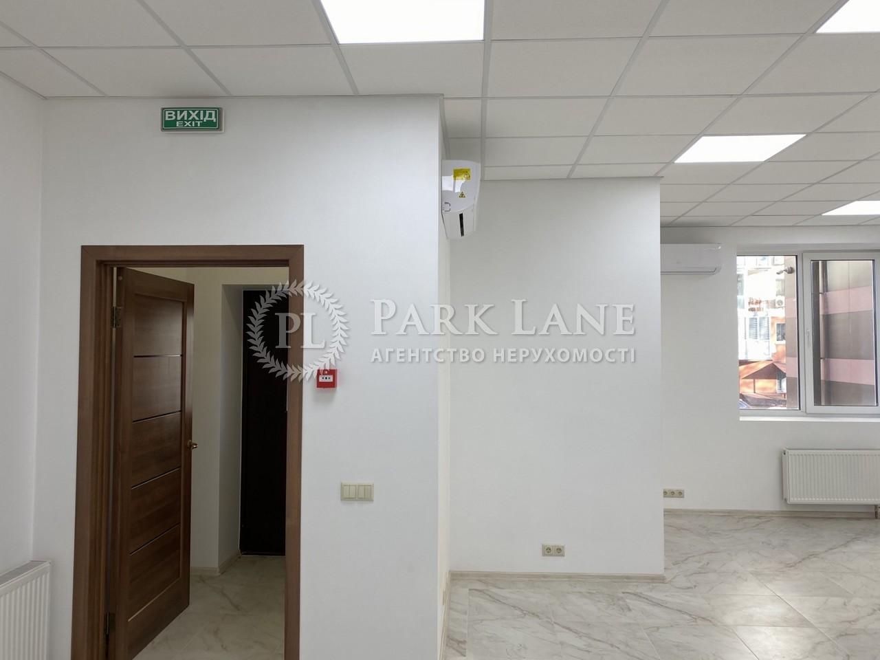 Офис, ул. Гарматная, Киев, R-38823 - Фото 9