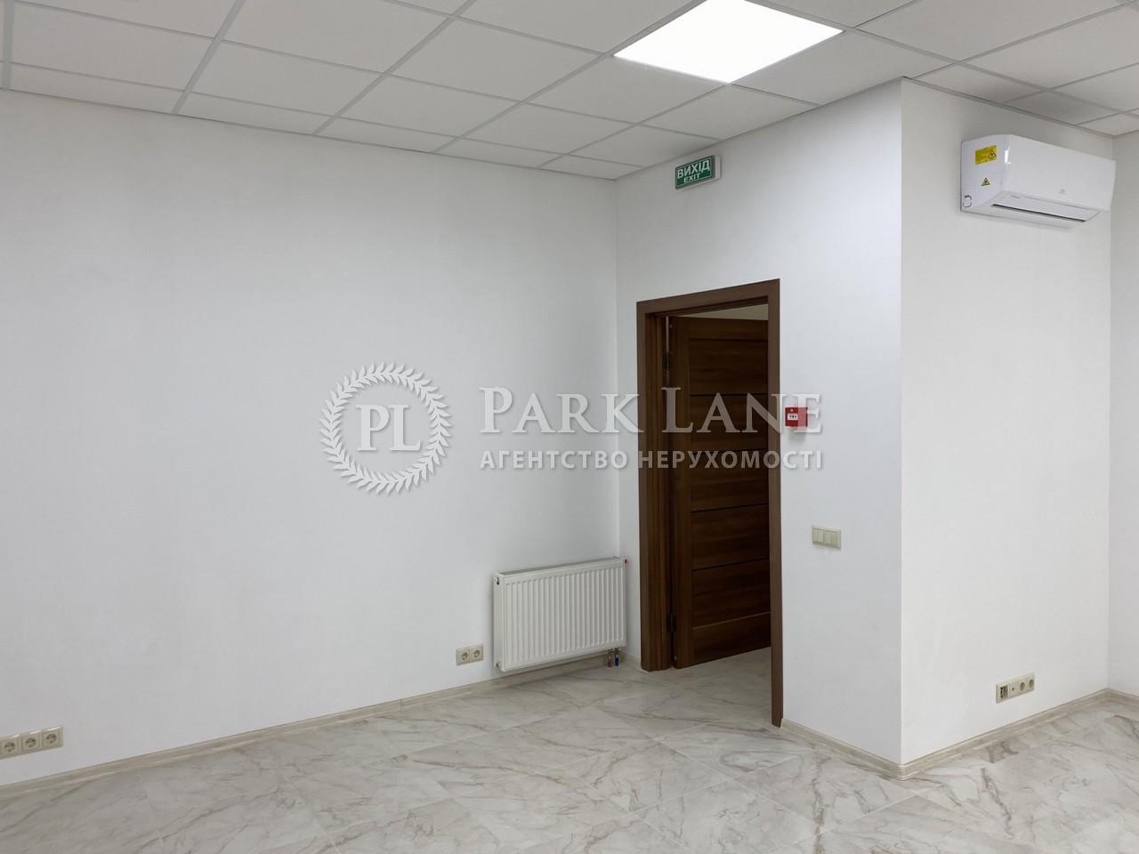 Офис, ул. Гарматная, Киев, R-38823 - Фото 8