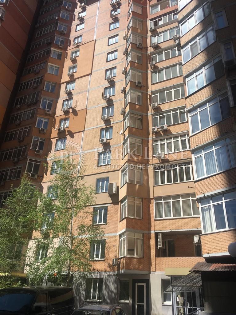 Квартира ул. Коновальца Евгения (Щорса), 32г, Киев, R-37250 - Фото 3