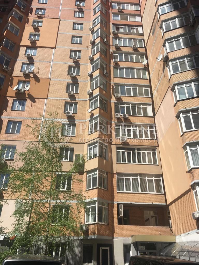 Квартира ул. Коновальца Евгения (Щорса), 32г, Киев, R-37250 - Фото 5