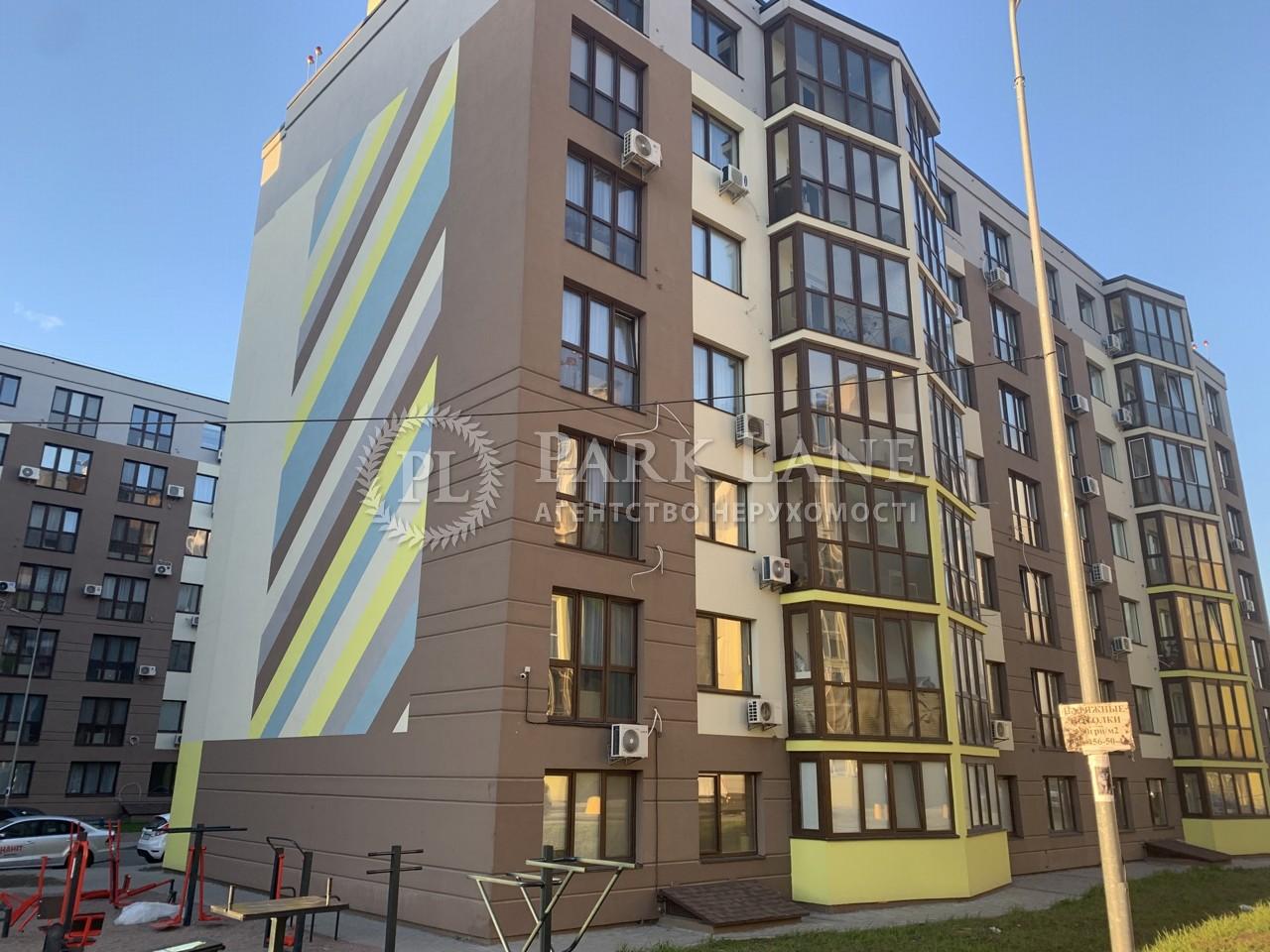 Квартира ул. Стеценко, 75 корпус 8, Киев, K-31880 - Фото 1