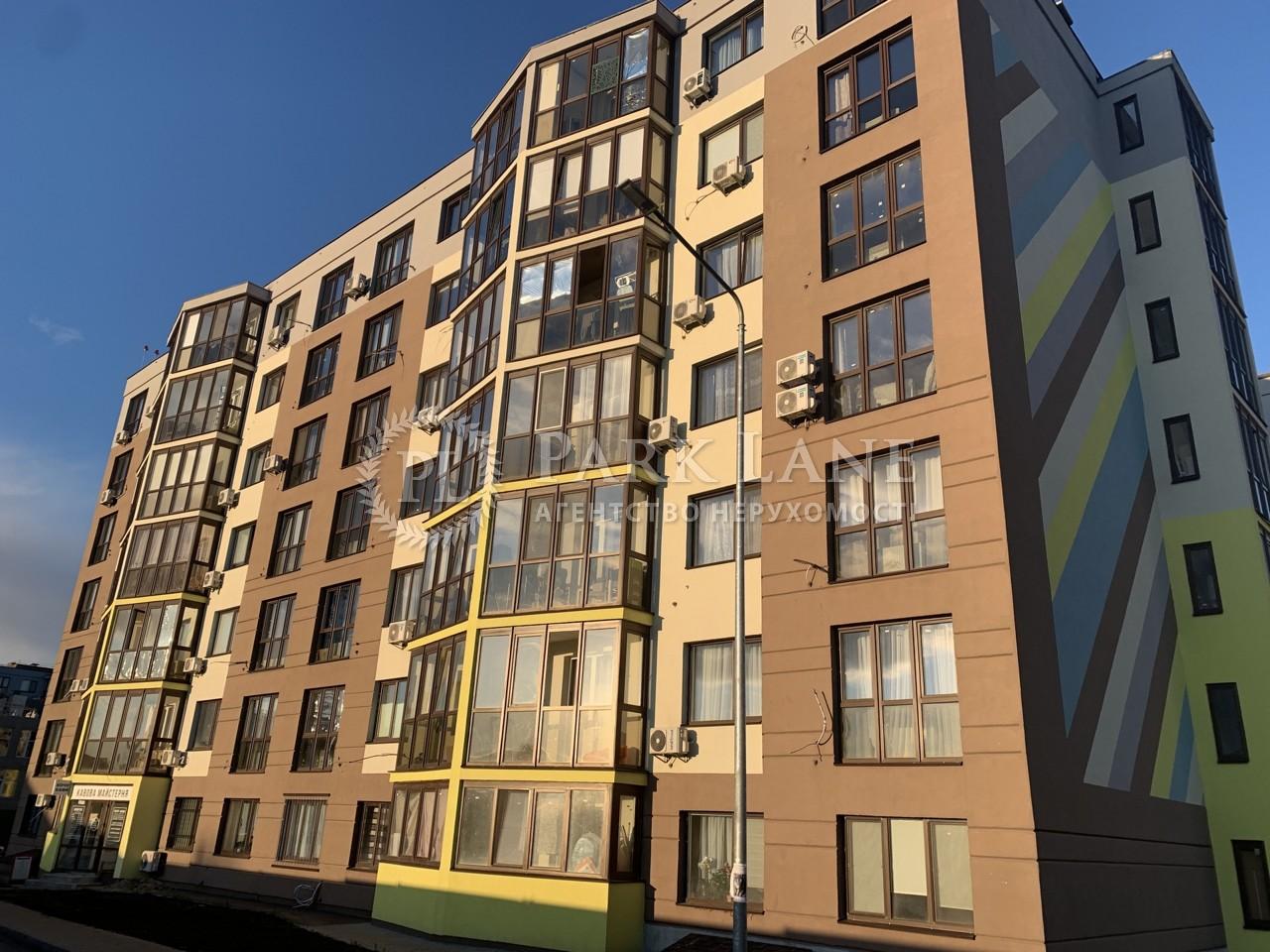 Квартира ул. Стеценко, 75 корпус 8, Киев, K-31880 - Фото 15