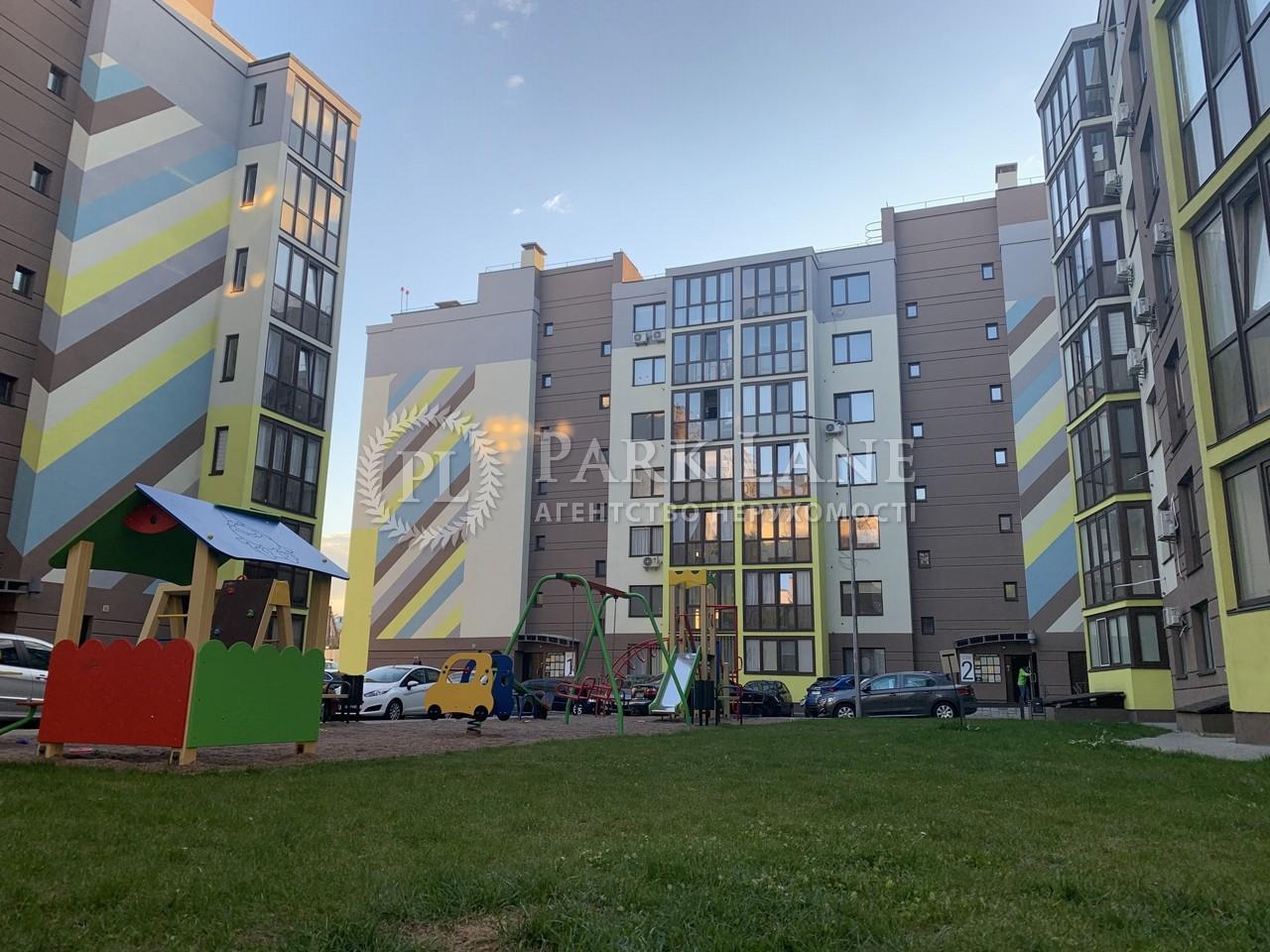 Квартира ул. Стеценко, 75 корпус 8, Киев, K-31880 - Фото 16