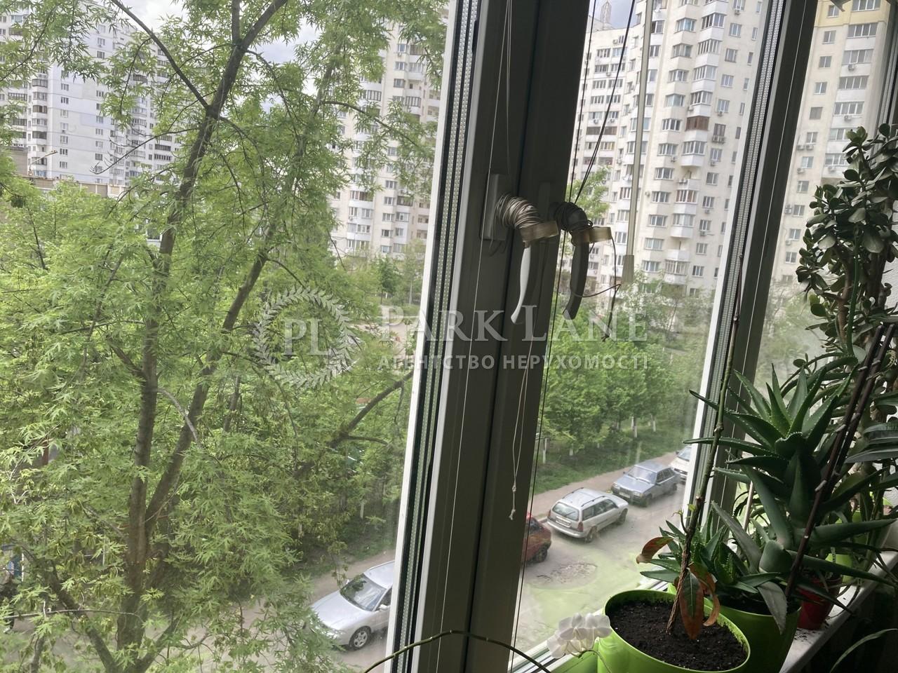 Квартира Бажана Николая просп., 28а, Киев, N-22957 - Фото 6
