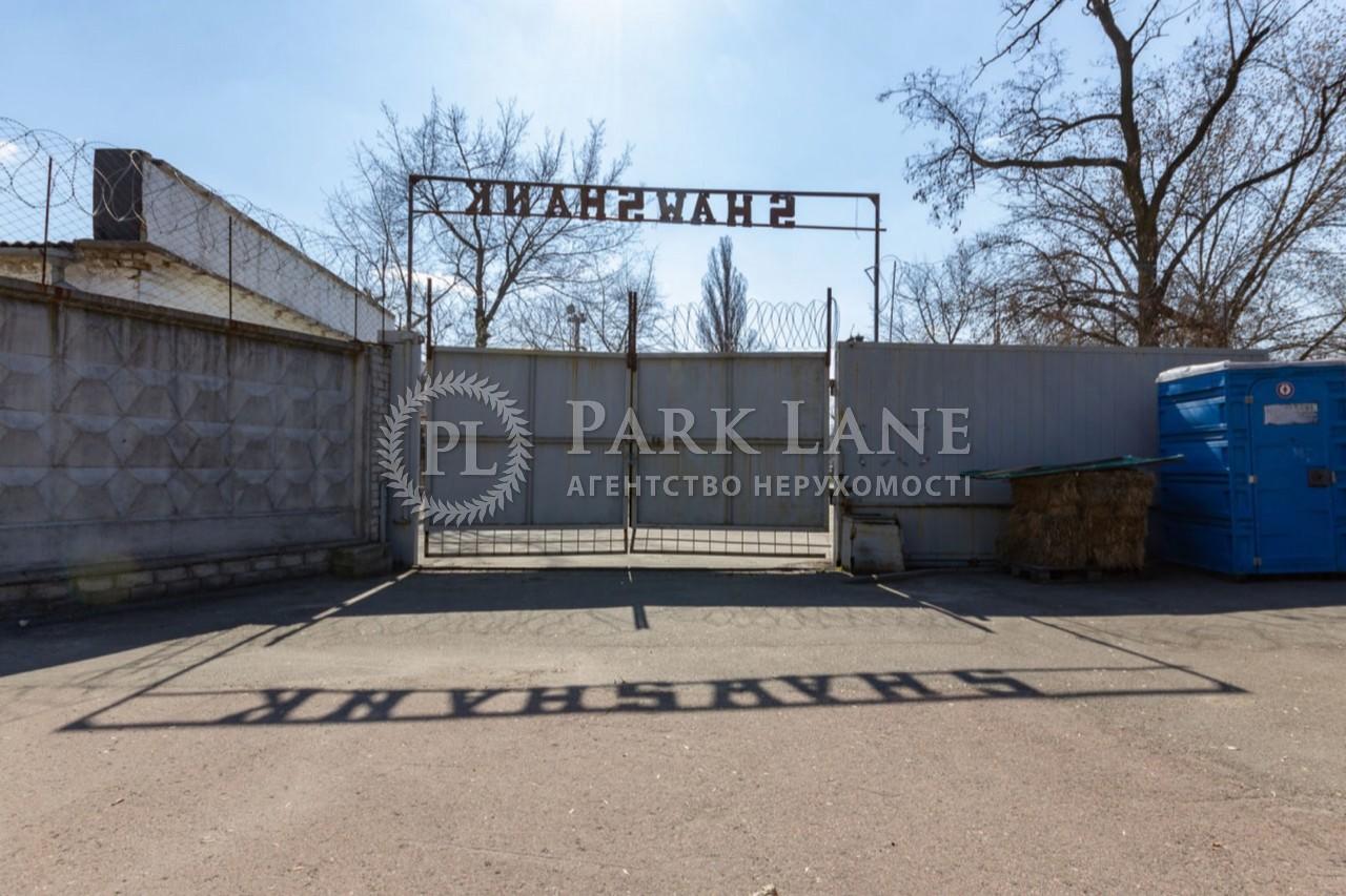 Производственное помещение, ул. Магнитогорская, Киев, N-22956 - Фото 14