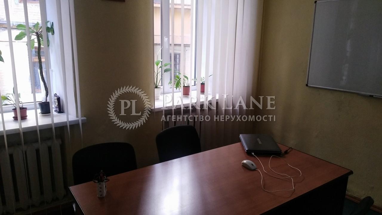 Квартира ул. Владимирская, 7, Киев, N-22958 - Фото 3