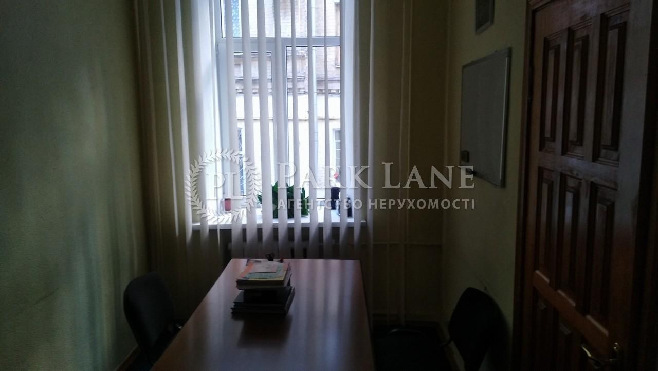 Квартира ул. Владимирская, 7, Киев, N-22958 - Фото 4