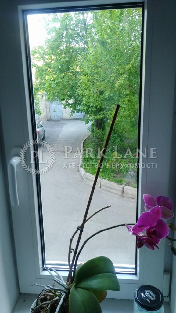 Квартира ул. Владимирская, 7, Киев, N-22958 - Фото 9