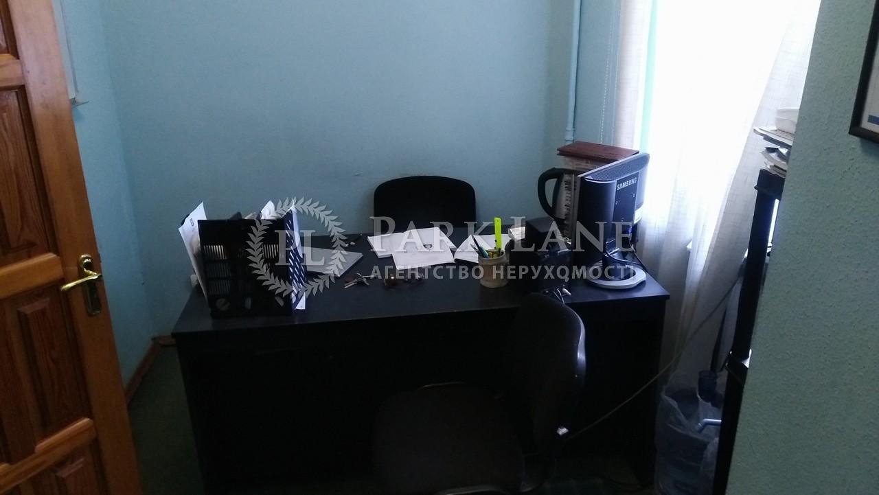 Квартира ул. Владимирская, 7, Киев, N-22958 - Фото 5