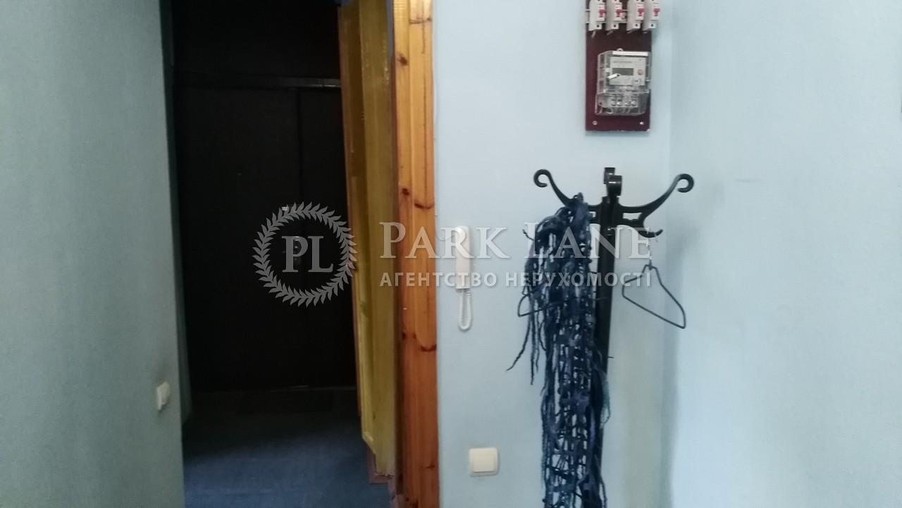 Квартира ул. Владимирская, 7, Киев, N-22958 - Фото 7