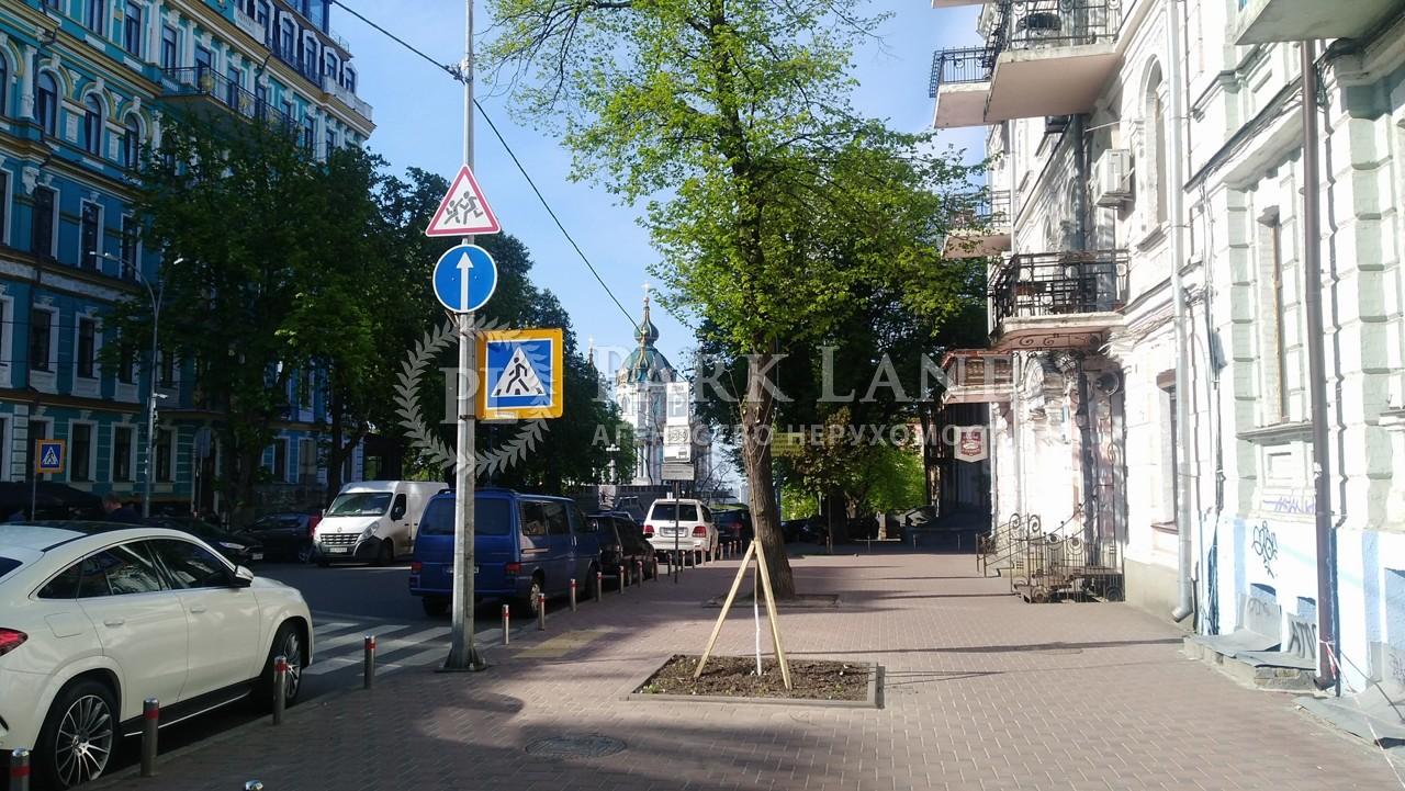 Квартира ул. Владимирская, 7, Киев, N-22958 - Фото 13