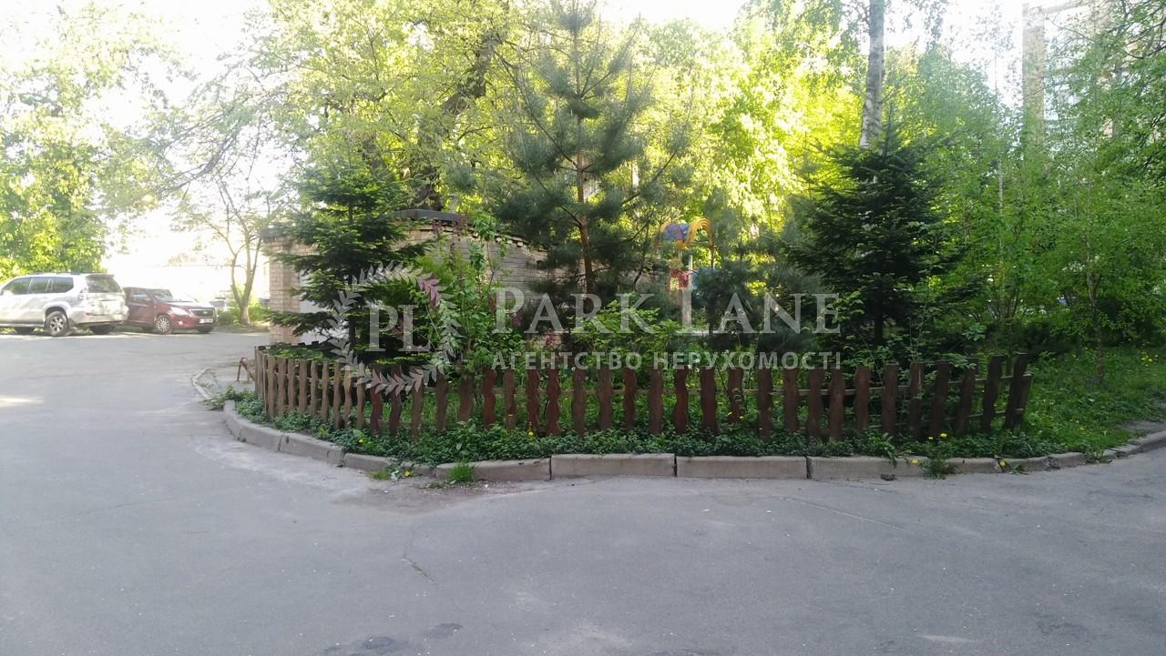 Квартира ул. Владимирская, 7, Киев, N-22958 - Фото 14