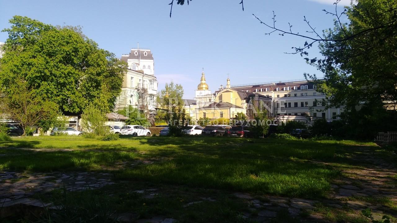 Квартира ул. Владимирская, 7, Киев, N-22958 - Фото 15