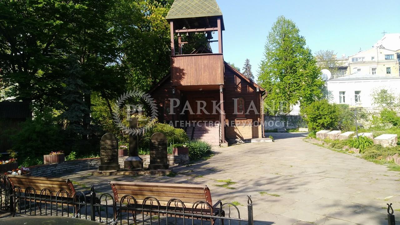 Квартира ул. Владимирская, 7, Киев, N-22958 - Фото 16