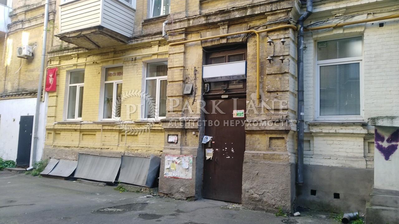 Квартира ул. Владимирская, 7, Киев, N-22958 - Фото 11