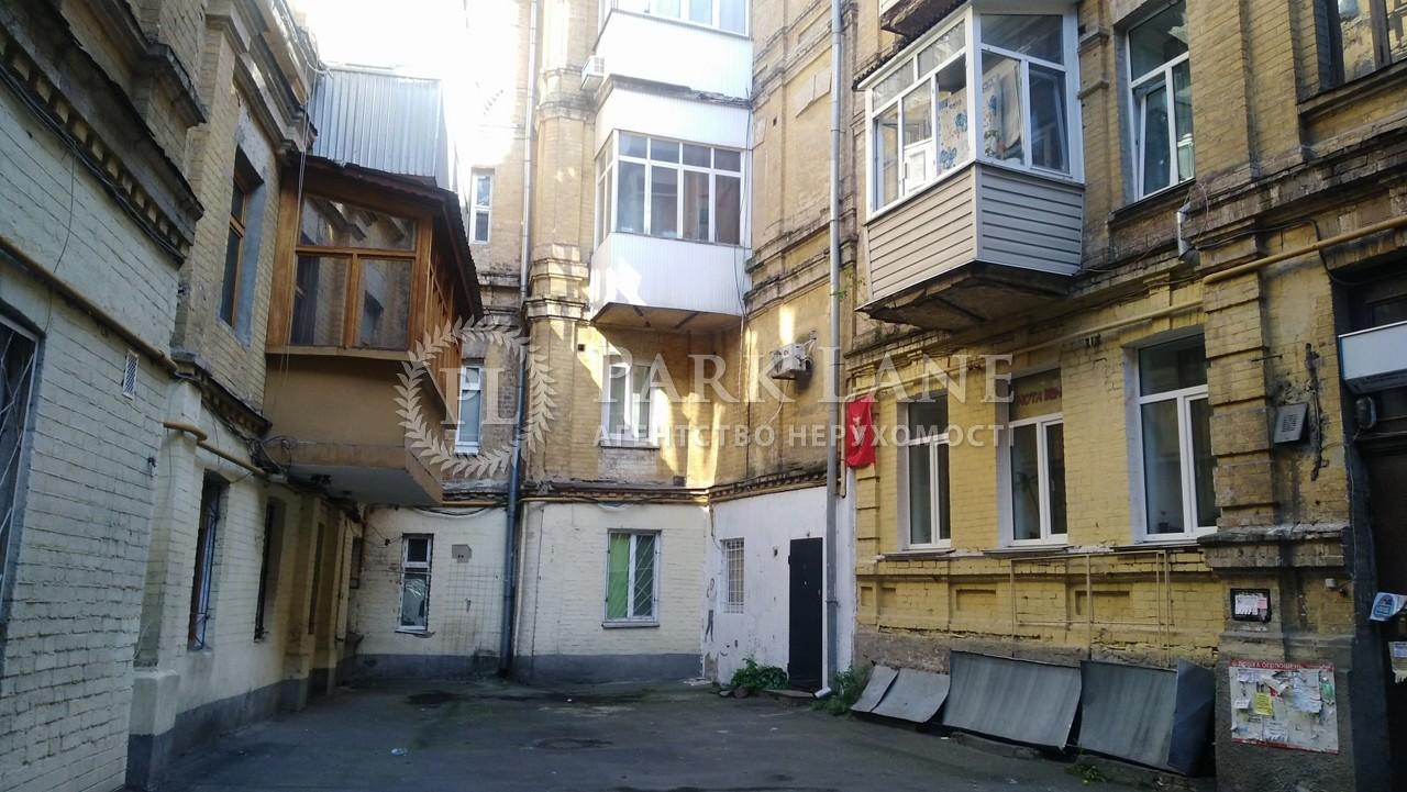 Квартира ул. Владимирская, 7, Киев, N-22958 - Фото 12