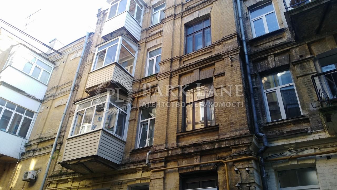 Квартира ул. Владимирская, 7, Киев, N-22958 - Фото 1