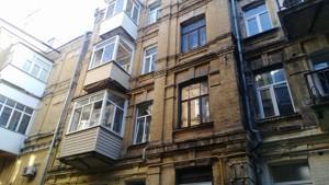 Коммерческая недвижимость, R-37075, Владимирская, Шевченковский район