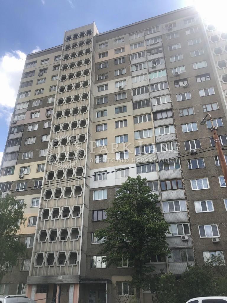 Квартира Z-1895313, Правды просп., 31, Киев - Фото 2