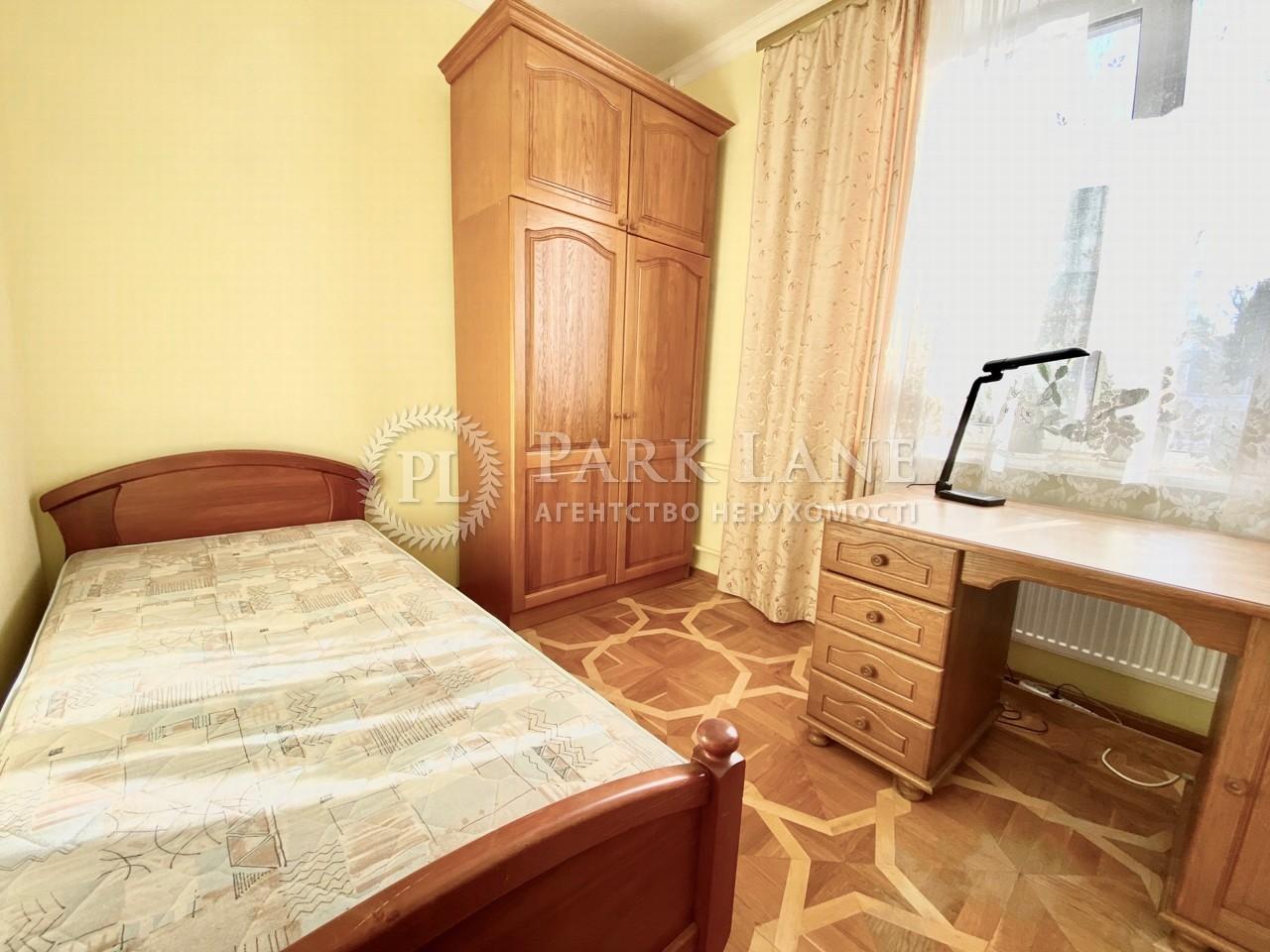 Квартира ул. Героев Обороны, 7, Киев, R-33108 - Фото 14