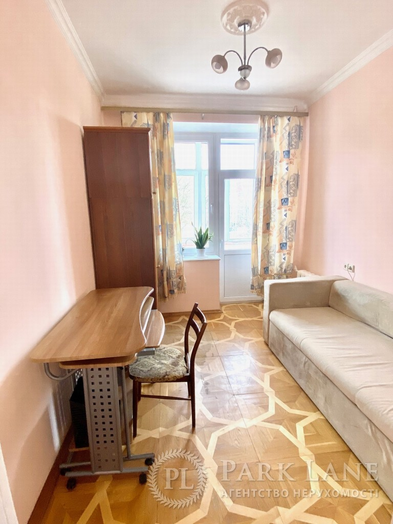 Квартира ул. Героев Обороны, 7, Киев, R-33108 - Фото 9