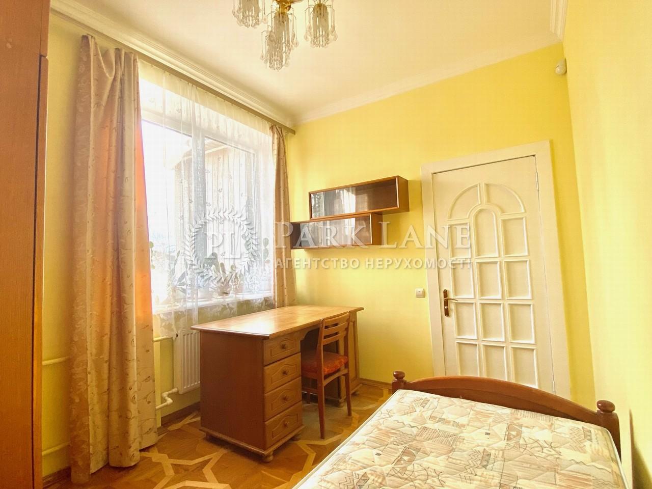 Квартира ул. Героев Обороны, 7, Киев, R-33108 - Фото 15