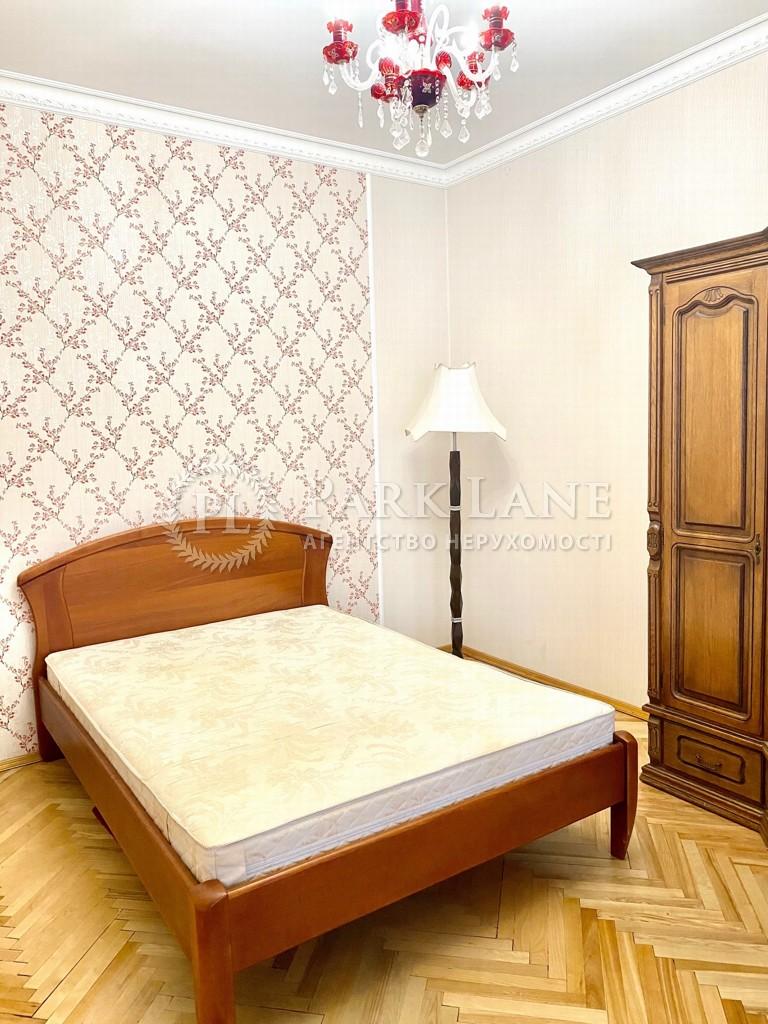 Квартира ул. Героев Обороны, 7, Киев, R-33108 - Фото 13