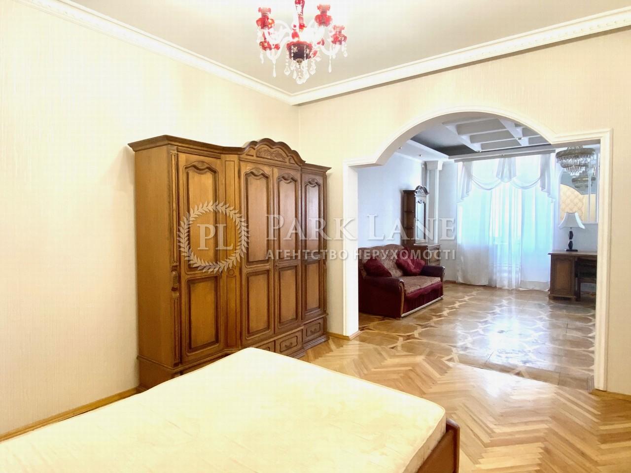 Квартира ул. Героев Обороны, 7, Киев, R-33108 - Фото 12