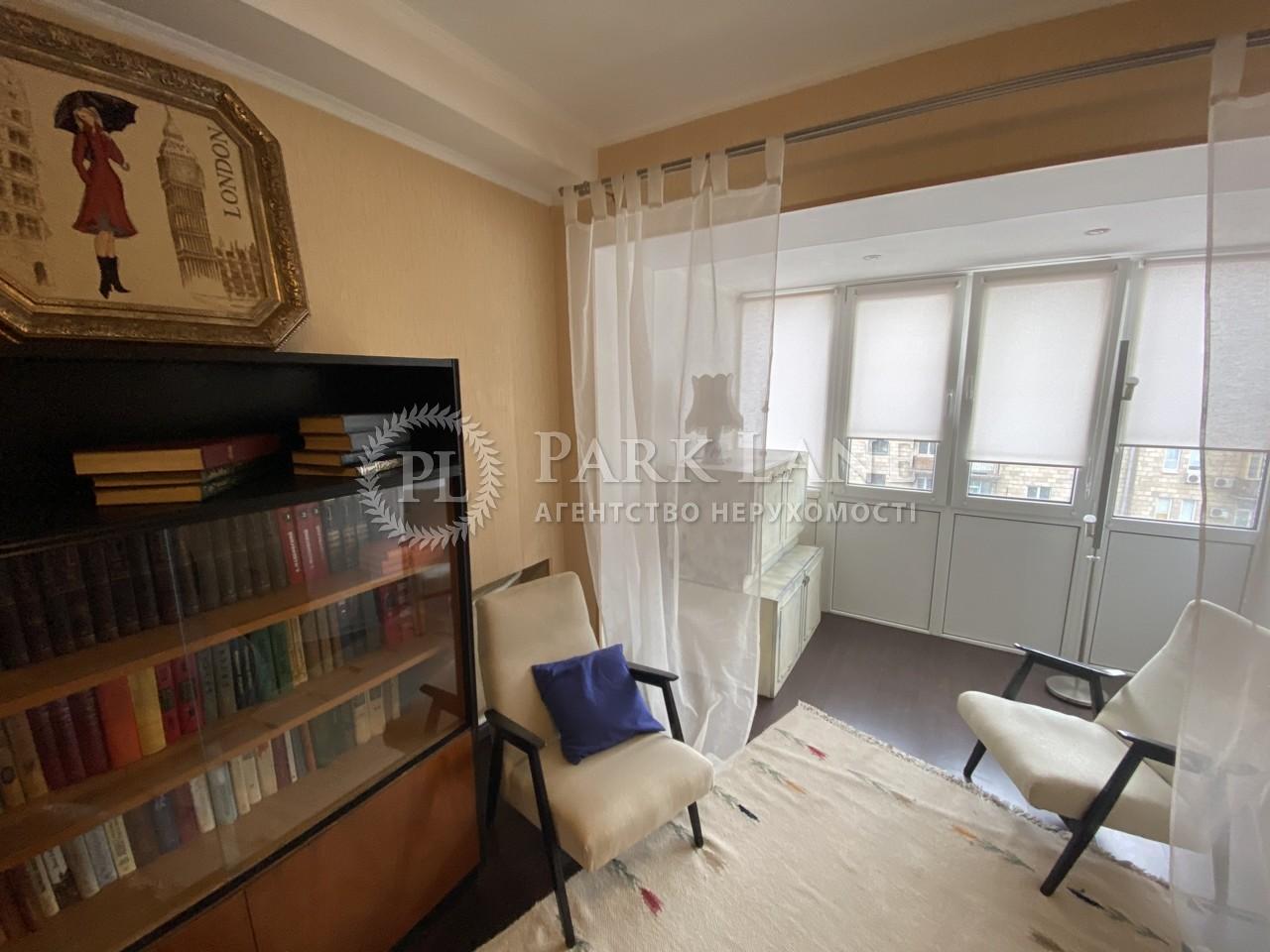 Квартира Z-744465, Большая Васильковская, 131, Киев - Фото 9