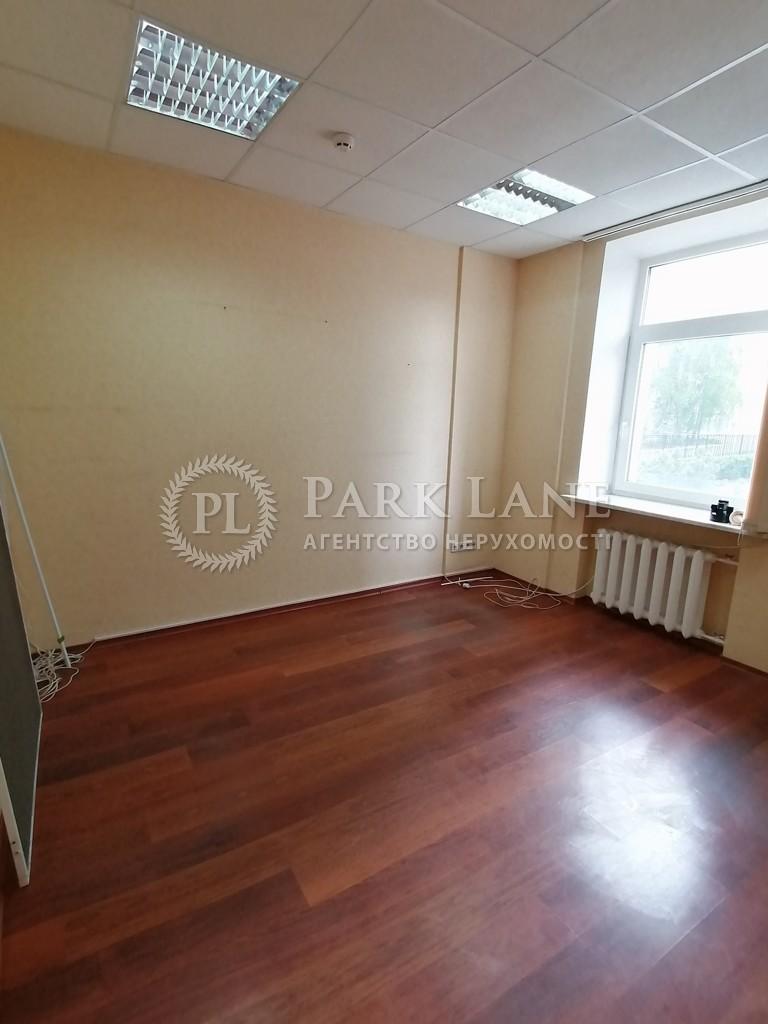 Нежилое помещение, ул. Деловая (Димитрова), Киев, F-44899 - Фото 5