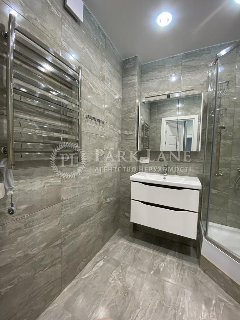 Квартира I-32911, Гмыри Бориса, 16а, Киев - Фото 16