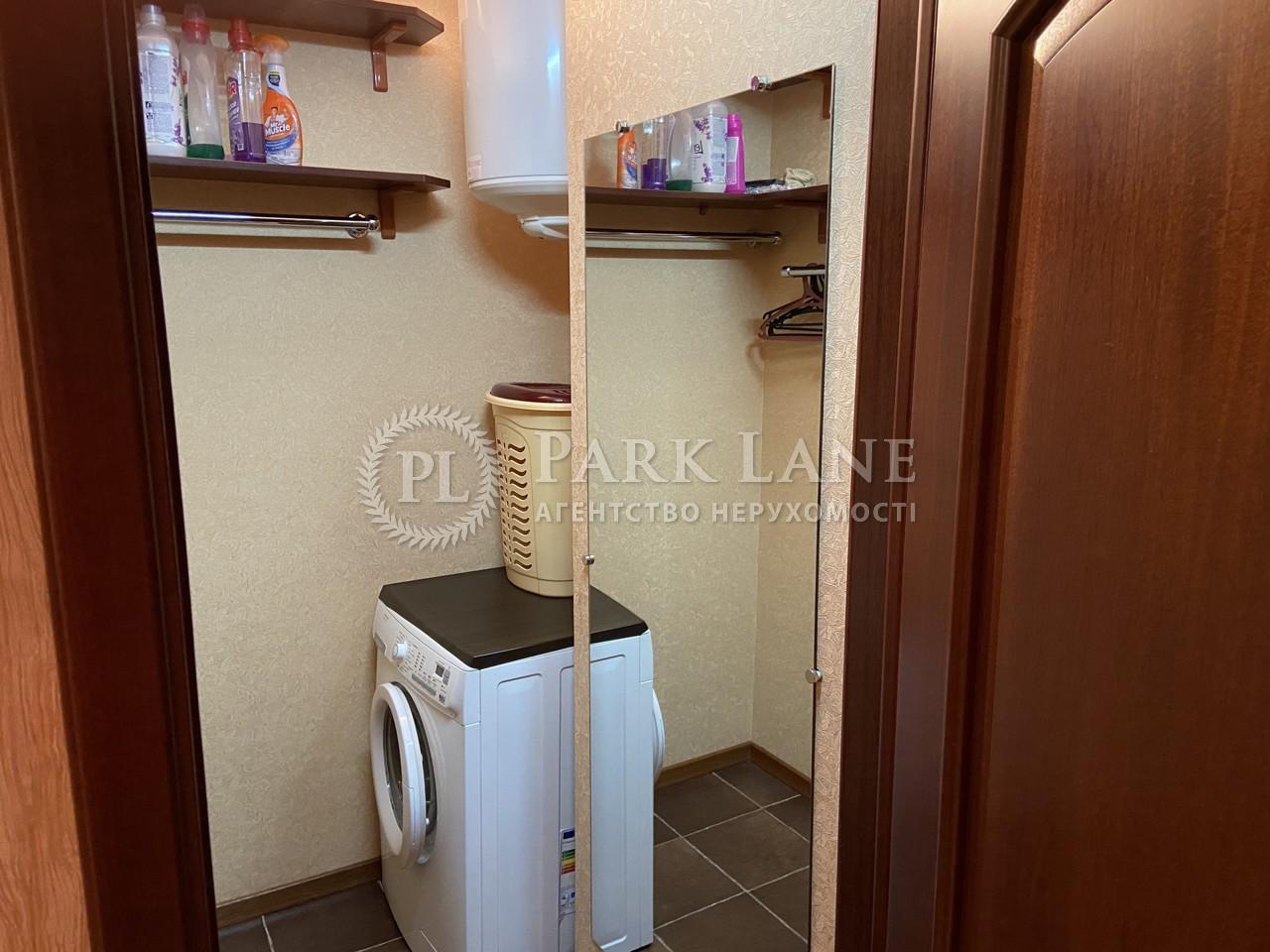 Квартира ул. Голосеевская, 13а, Киев, Z-718244 - Фото 11