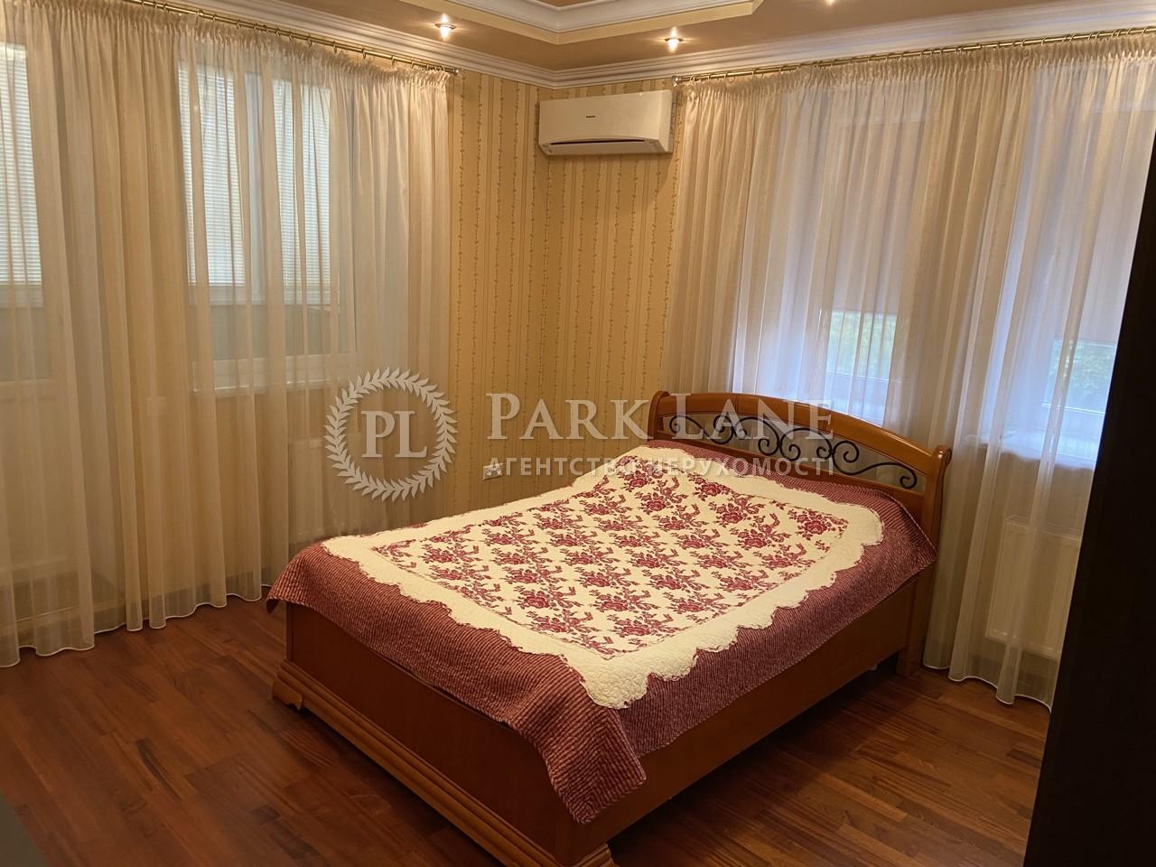 Квартира ул. Голосеевская, 13а, Киев, Z-718244 - Фото 5