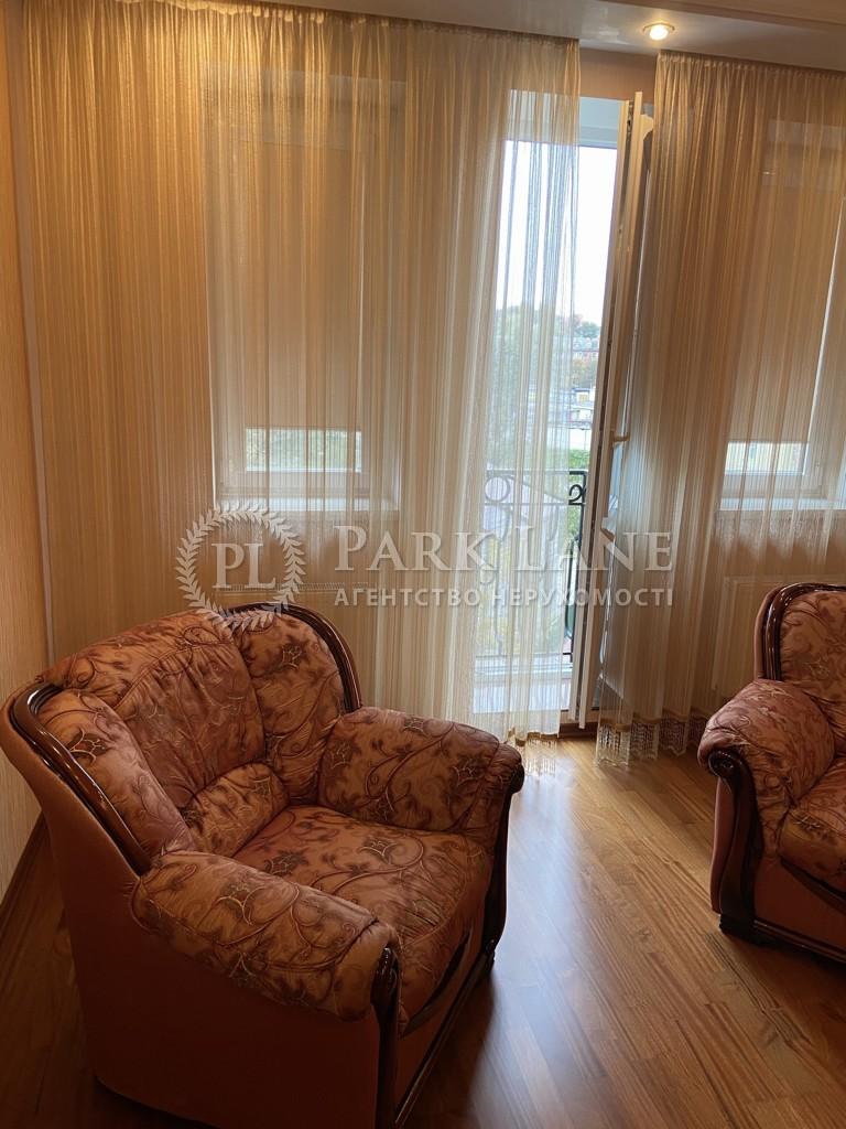 Квартира ул. Голосеевская, 13а, Киев, Z-718244 - Фото 4