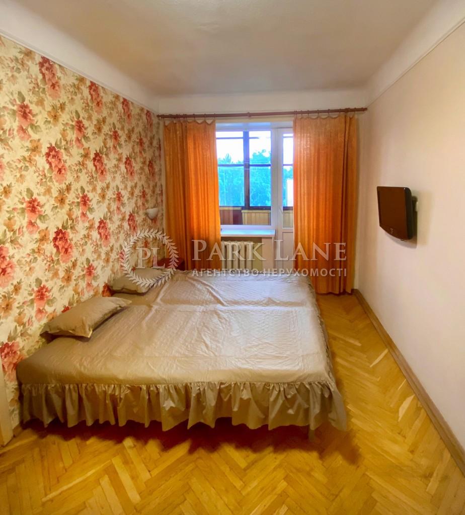 Квартира Гавела Вацлава бульв. (Лепсе Ивана), 57/38, Киев, Z-695878 - Фото 3