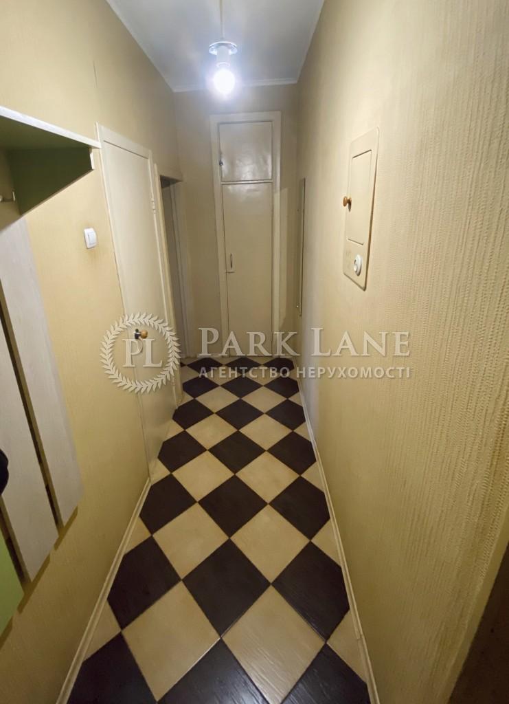 Квартира Гавела Вацлава бульв. (Лепсе Ивана), 57/38, Киев, Z-695878 - Фото 9
