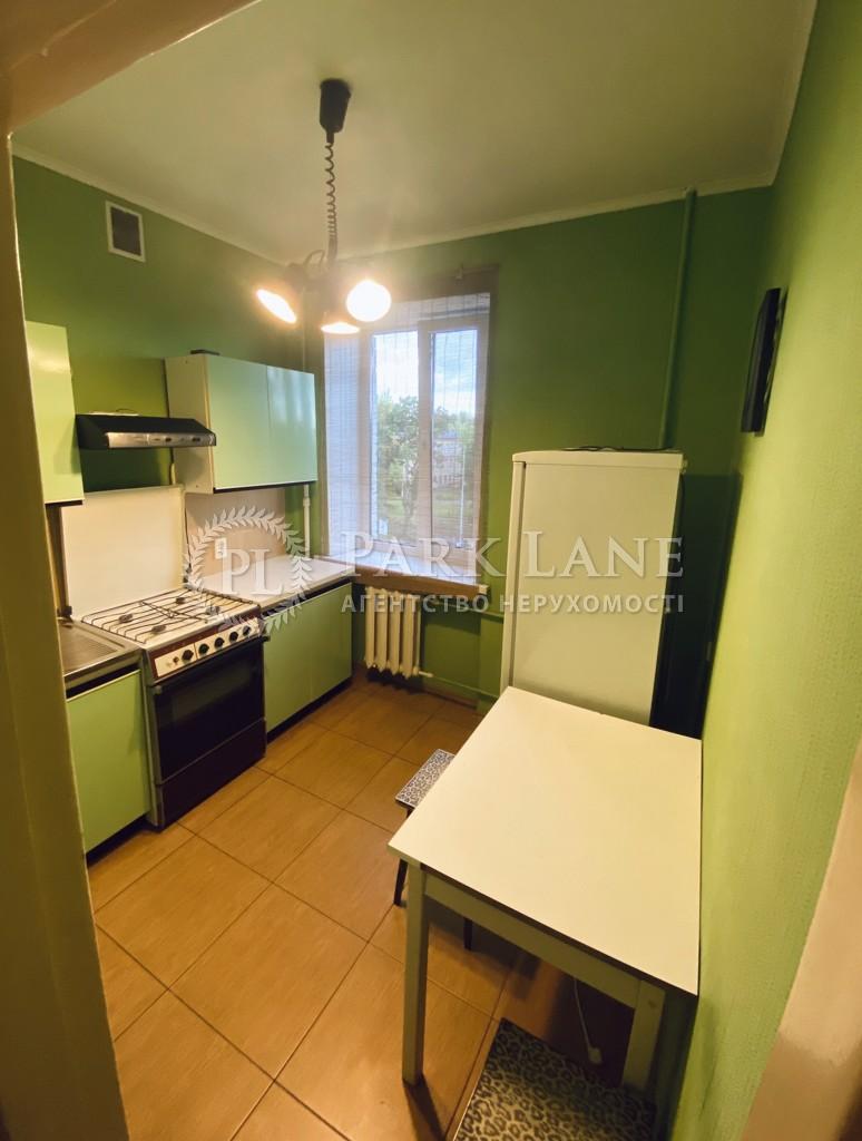 Квартира Гавела Вацлава бульв. (Лепсе Ивана), 57/38, Киев, Z-695878 - Фото 6