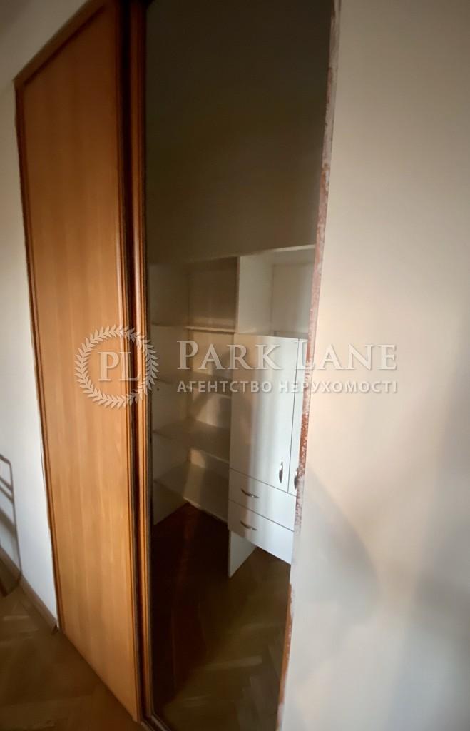 Квартира Гавела Вацлава бульв. (Лепсе Ивана), 57/38, Киев, Z-695878 - Фото 8
