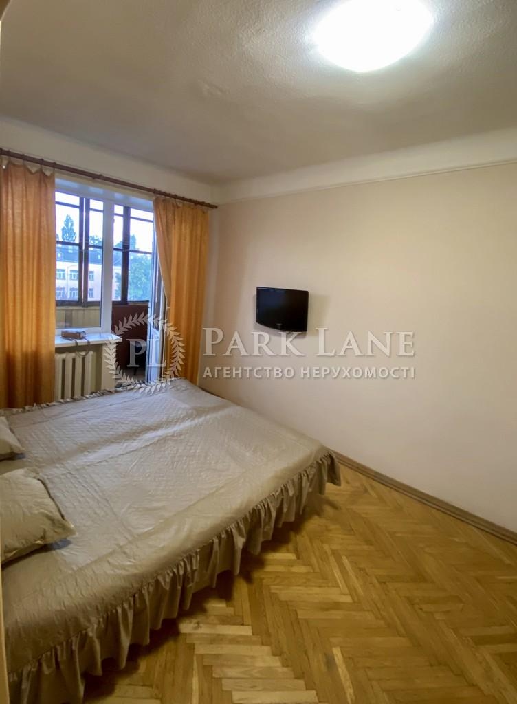 Квартира Гавела Вацлава бульв. (Лепсе Ивана), 57/38, Киев, Z-695878 - Фото 4