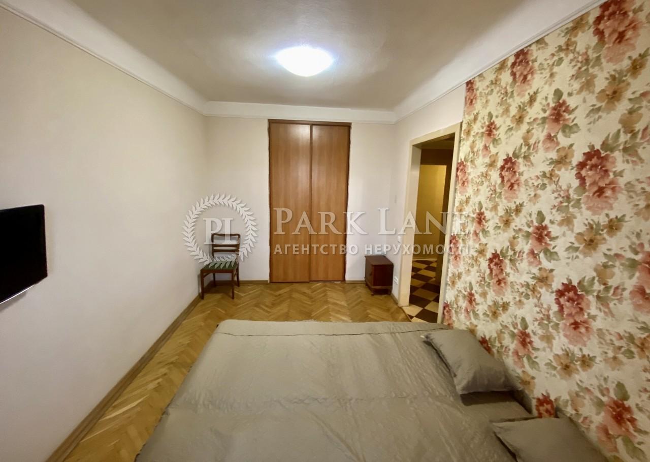 Квартира Гавела Вацлава бульв. (Лепсе Ивана), 57/38, Киев, Z-695878 - Фото 5