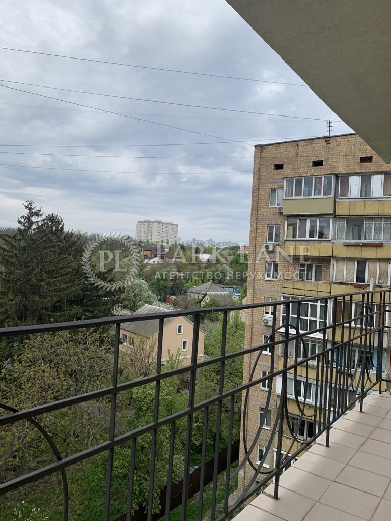 Квартира I-32919, Сырецкая, 32, Киев - Фото 21