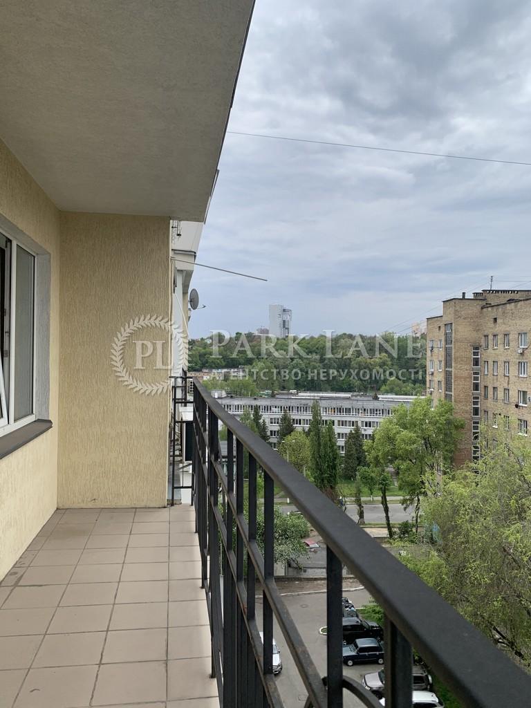 Квартира I-32919, Сырецкая, 32, Киев - Фото 22