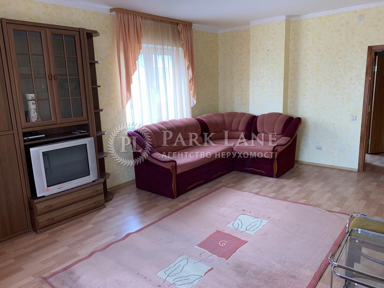 Квартира I-32919, Сырецкая, 32, Киев - Фото 6