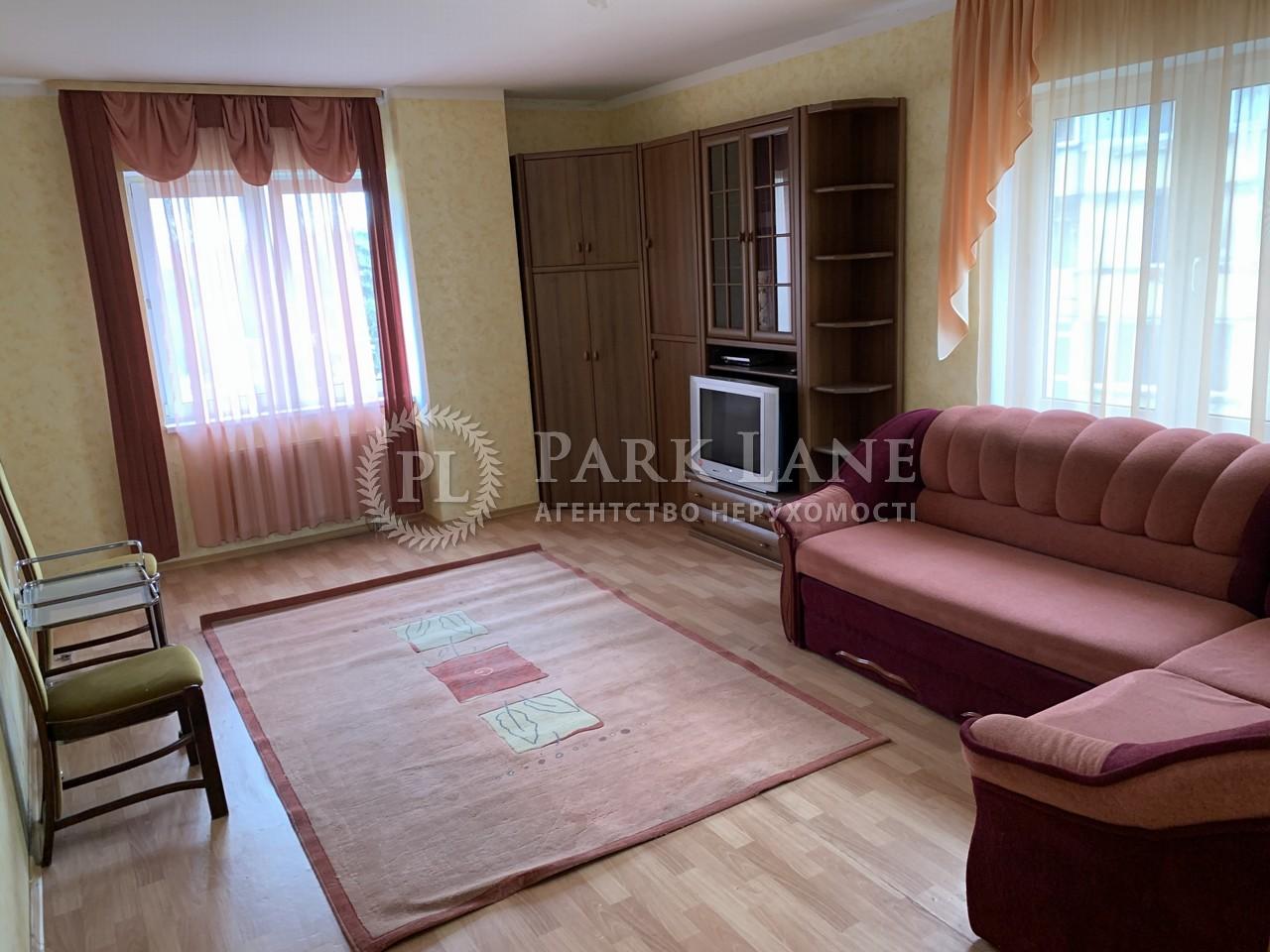 Квартира I-32919, Сырецкая, 32, Киев - Фото 5