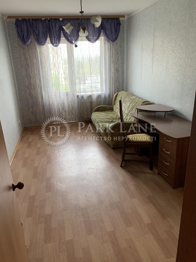 Квартира I-32919, Сырецкая, 32, Киев - Фото 7