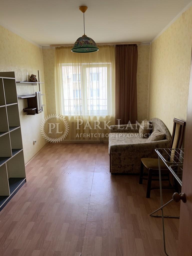 Квартира I-32919, Сырецкая, 32, Киев - Фото 8