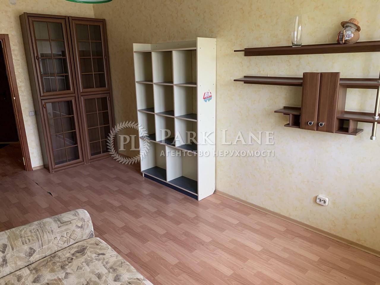 Квартира I-32919, Сырецкая, 32, Киев - Фото 11
